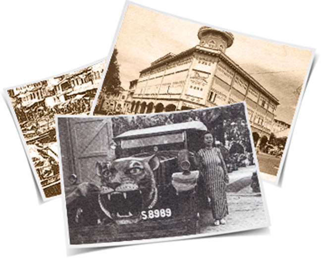Alte Fotos über die Marke Tiger Balm | Tiger Balm